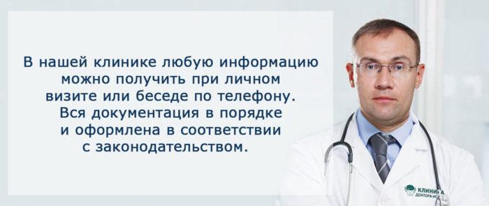 Центры лечения наркомании